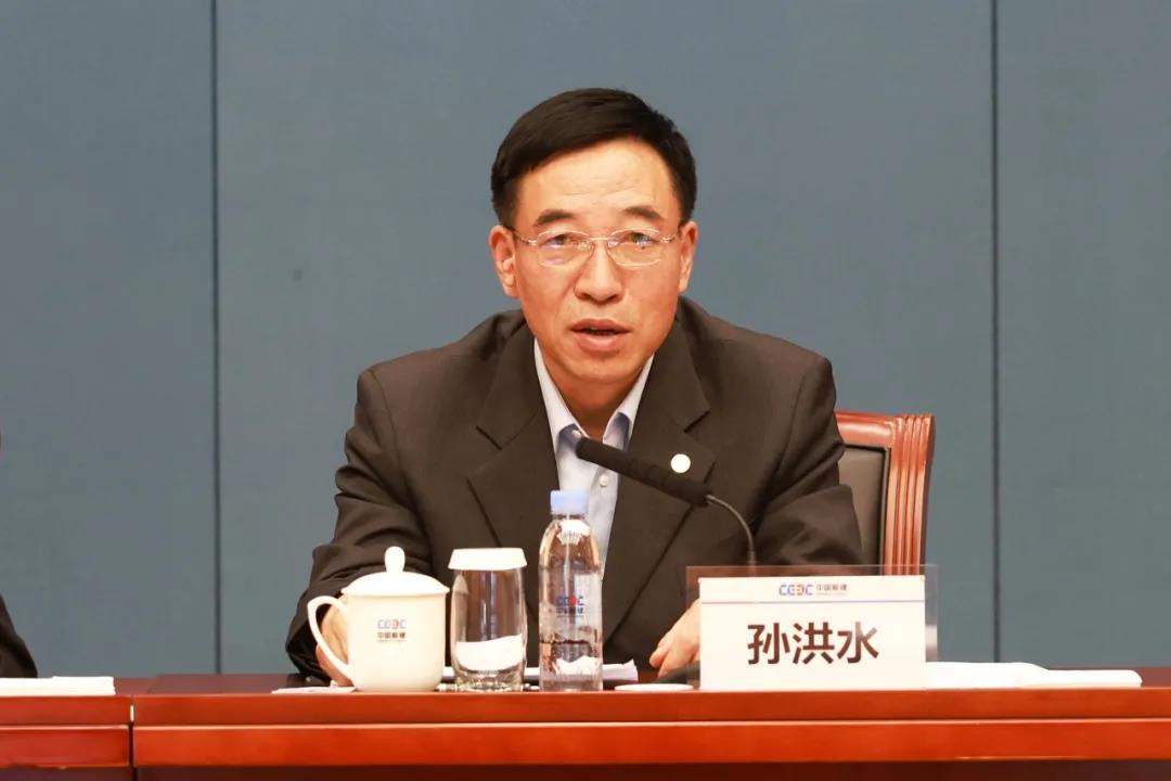 高德1970注册 中国能建召开2021年一季度生产经营情况通报会| 会员动态