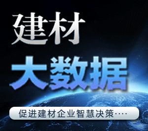 美高梅手机官方网站 1